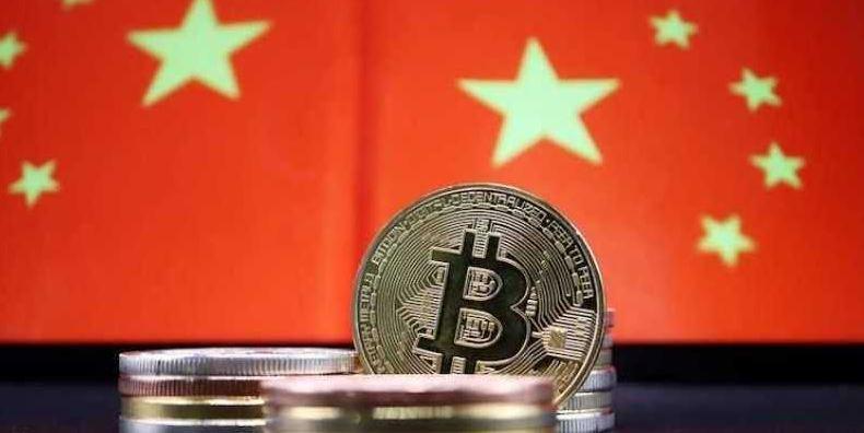 China Menyatakan Semua Transaksi Cryptocurrency Ilegal